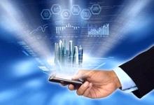 نخستین استارتآپ ویکند شهر هوشمند برگزار می شود