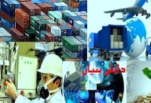 فروش و صادرات ۹۰ میلیاردی شرکتهای دانشبنیان