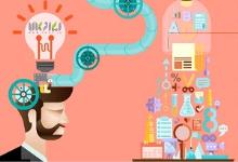 راهاندازی کسبوکارهای نوآورانه مهمترین محور اشتغال در آینده