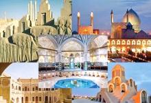 بازار گردشگری ایران محروم از حضور فعال کارآفرینان